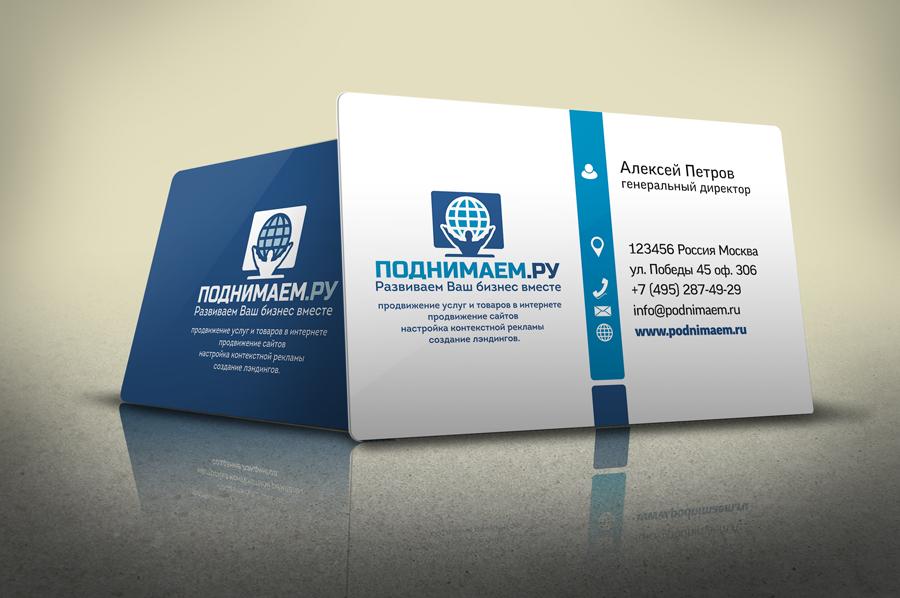 Разработать логотип + визитку + логотип для печати ООО +++ фото f_8245547a6d0678bf.png
