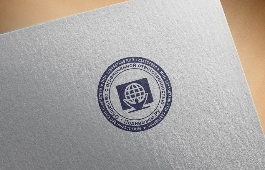 Разработать логотип + визитку + логотип для печати ООО +++ фото f_8425547a6d926fd1.png