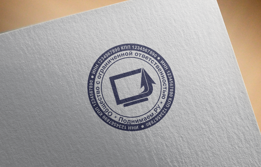 Разработать логотип + визитку + логотип для печати ООО +++ фото f_93955461146d7d0f.png