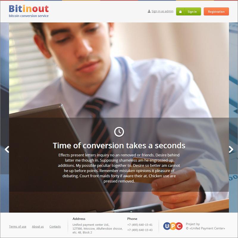 BitInOut - bitcoin conversion service