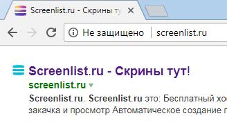 Безлимитный фотохостинг ScreenList.ru требует новый дизайн фото f_41059c3812b1822c.png