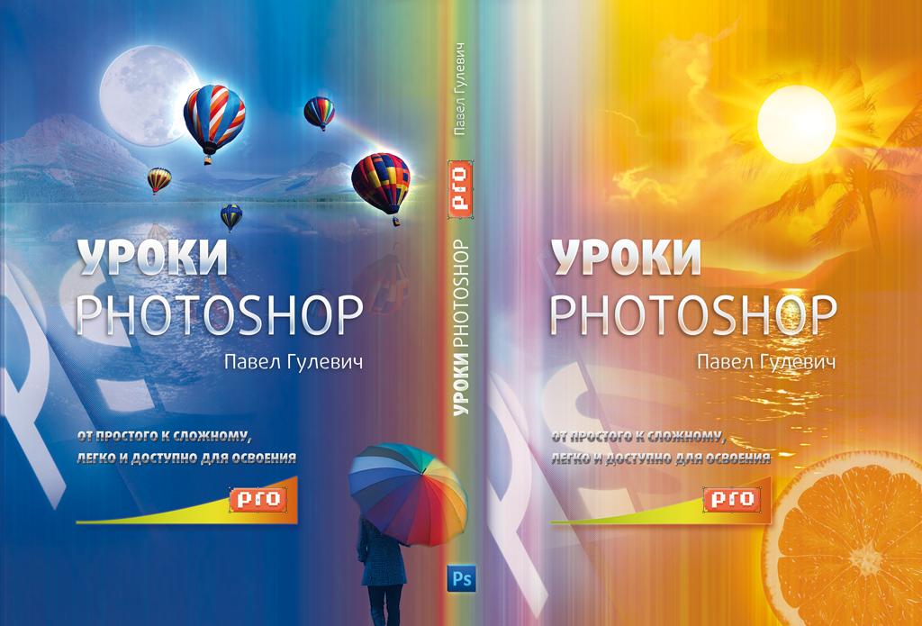 Создание дизайна DVD релиза (обложка, накатка, меню и т.п.) фото f_4d8eccea10397.png
