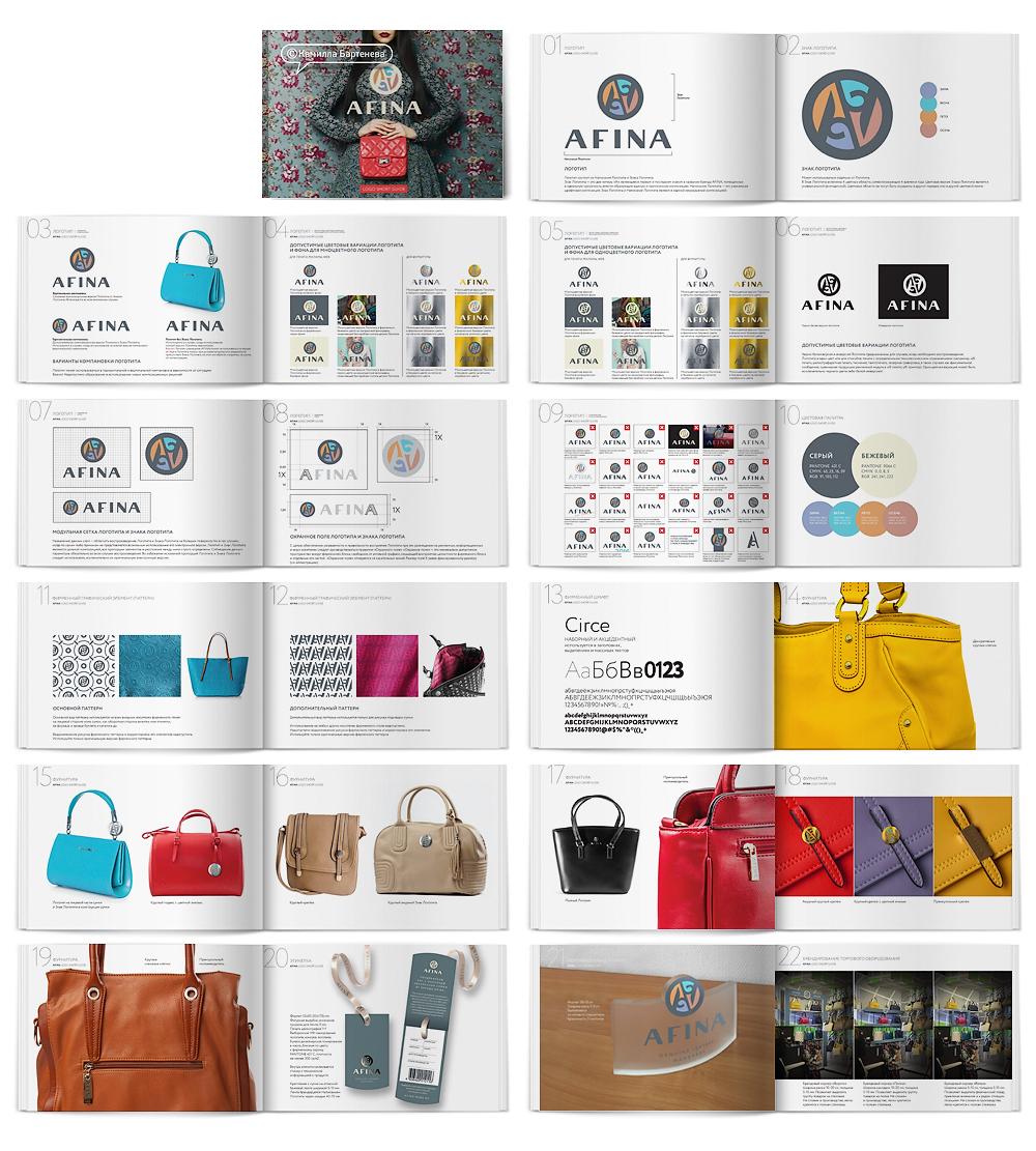 Afina. Торговая марка производителя сумок и аксессуаров