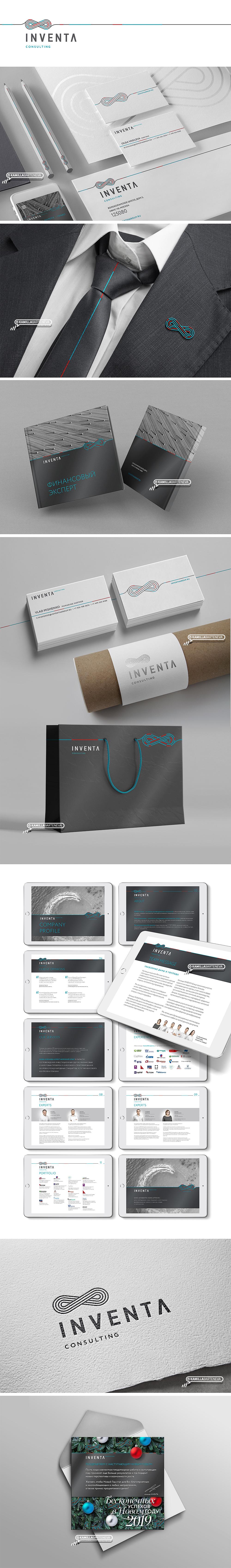 «Инвента» Inventa консалтинговая компания