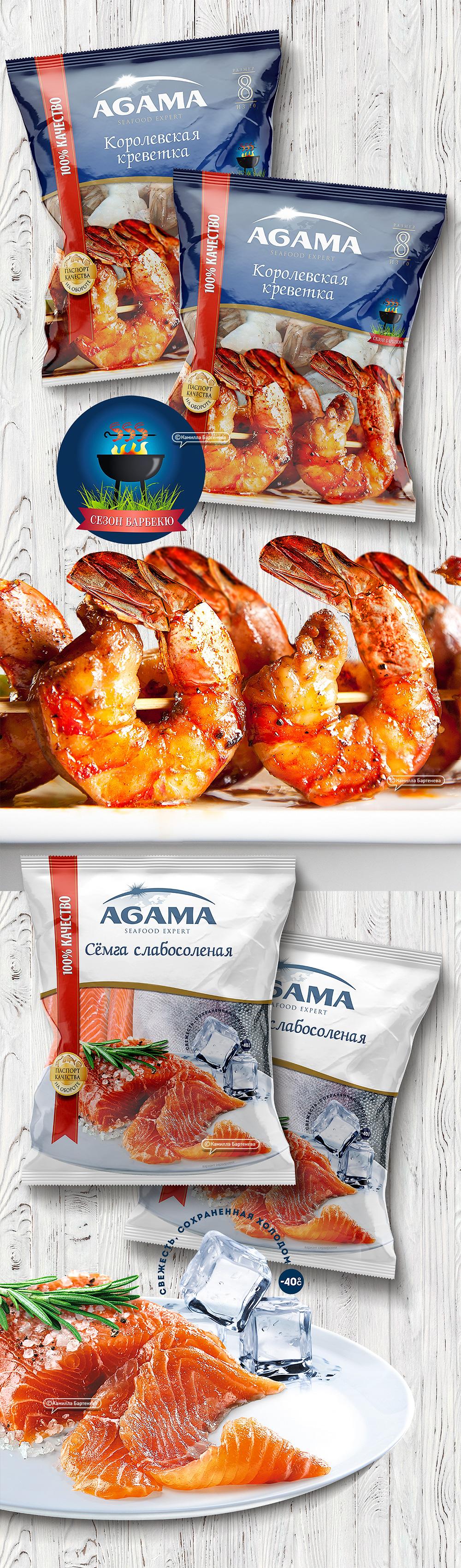 Agama. Рыба и морепродукты: создание новых продуктов в линейку существующих упаковок