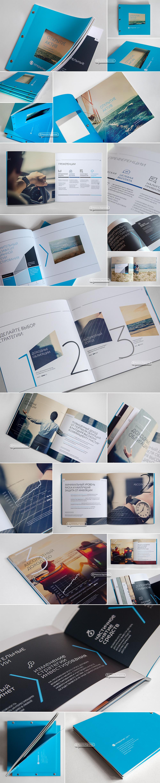 Презентационный буклет Группы «Открытие Страхование»