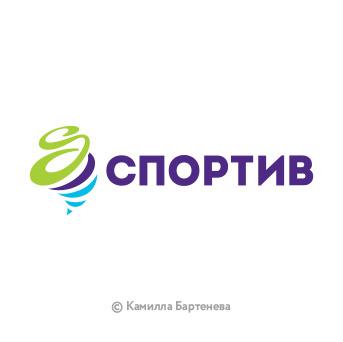 «Спортив». Сеть магазинов. Редизайн логотипа.