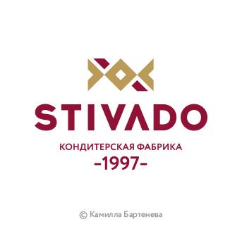 Stivado кондитерская фабрика. Редизайн логотипа