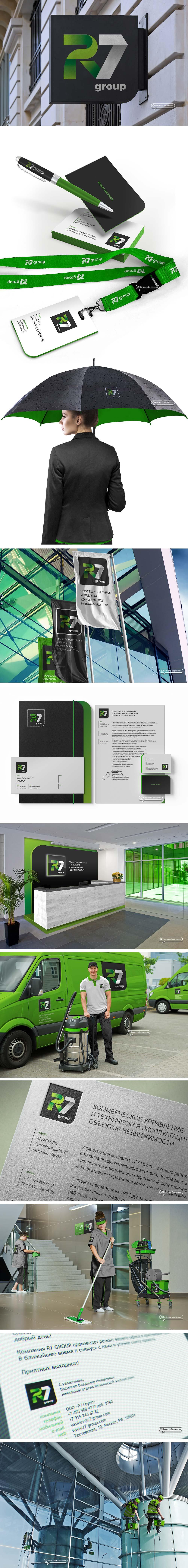 R7 Group. Управление недвижимостью
