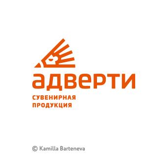 «Адверти» сувенирная компания