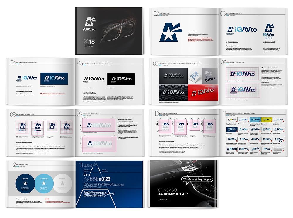 IQAVto консьерж-сервис подбора и покупки автомобилей