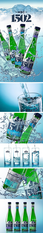 «МВС 1502» нейминг, торговая марка, упаковка серии минеральных вод