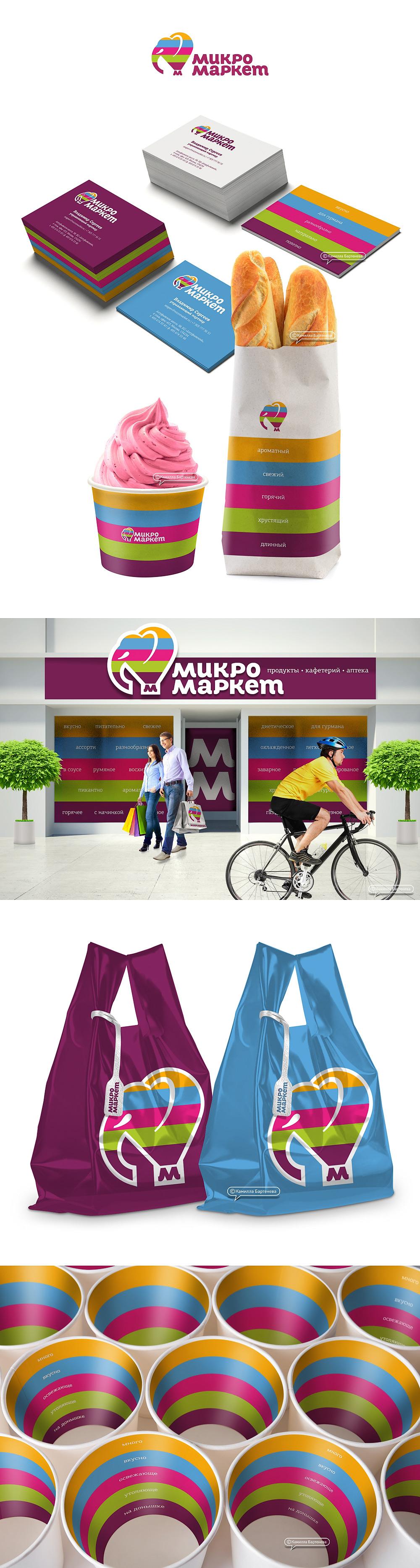 «Микромаркет»  сеть продуктовых магазинов