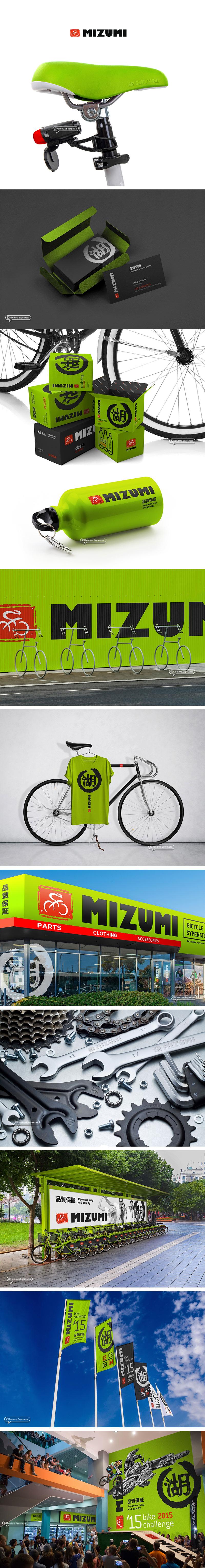 Mizumi запчасти для велосипедов
