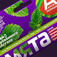 «Антиполицай» ТМ и серия упаковок