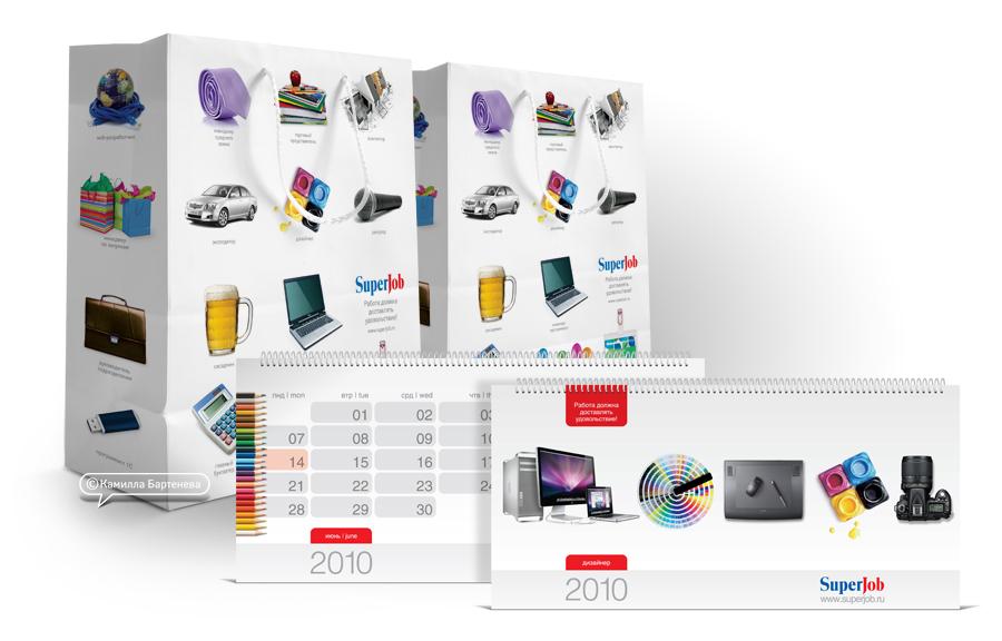 Пакет и календарь SuperJob