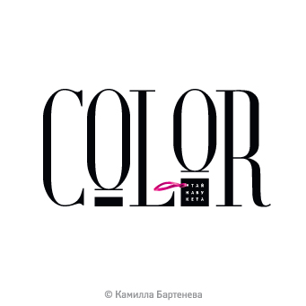 Color. Логотип журнала.