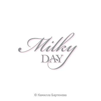 TM MilkyDay