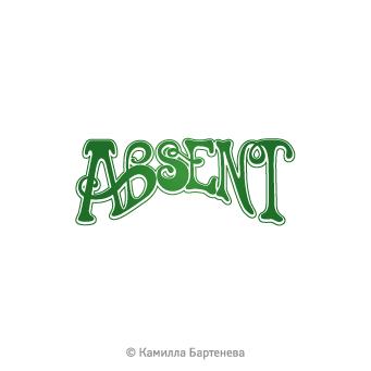 TM Absent