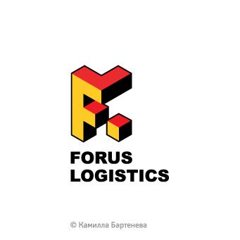 Forus Logistics. Логистика.