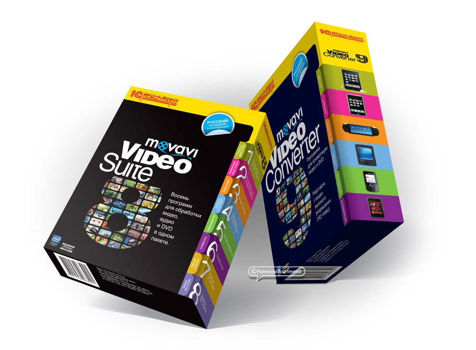 TM и упаковка cофта Movavi VideoSuite8