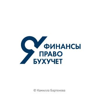 «Финансы, Право, Бухучет» Специализированная юридическая компания