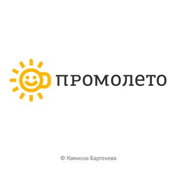 Рекламное агентство «Промолето». Подарки, промо-суверниры, нанесение логотипа