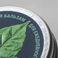 Bioreg биорегенерирующий бальзам для кожи ТМ и упаковка