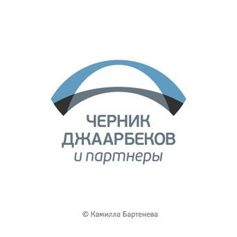 «Черник, Джаарбеков и партнеры» юридическое бюро
