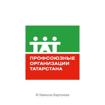 Профсоюзные Организации Татарстана