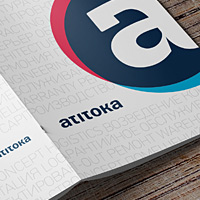 Буклет Атитока. Проектирование и строительство