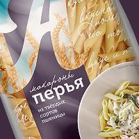 Упаковка макарон Altalia