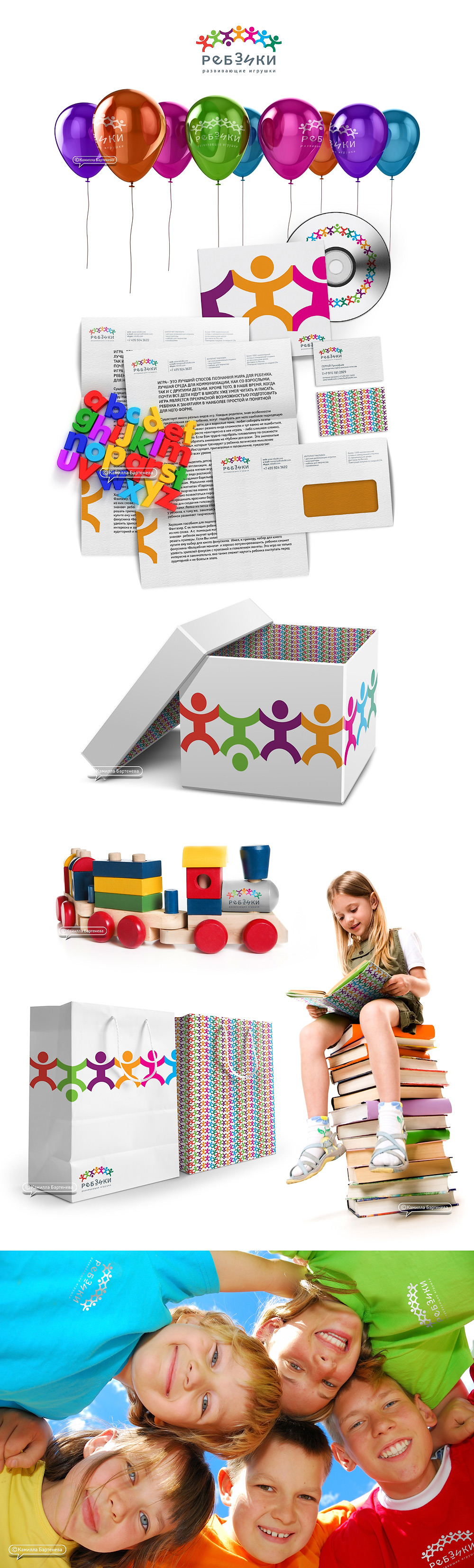 Ребзики. Развивающие игрушки для детей