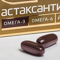 Упаковка БАД Астаксантин, Омега 3, Омега 6, Йод
