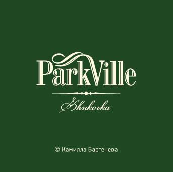ParkVille. Коттеджный поселок