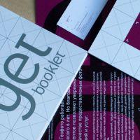 Буклет и визитки GetImages