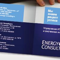 Лифлет Energy Consulting