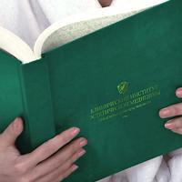 «Студия Красоты» и «Клинический Институт Эстетической Медицины»