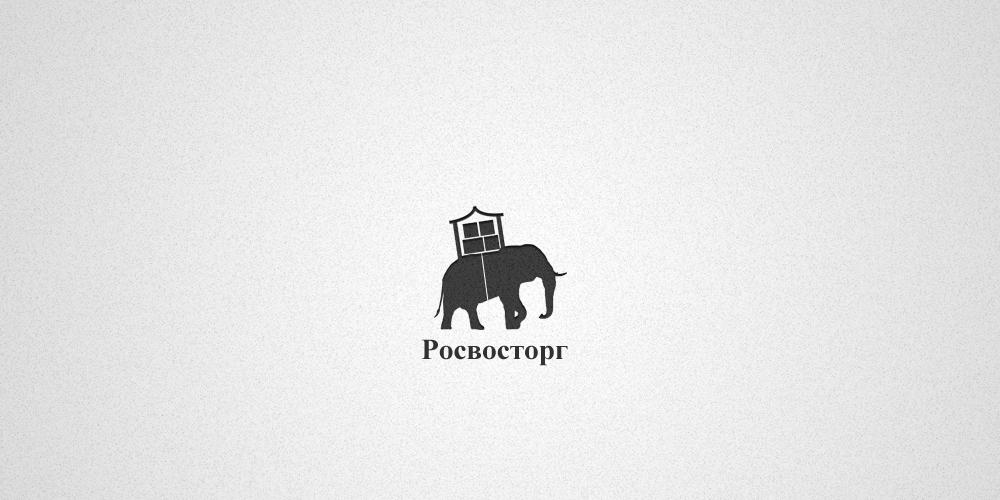 Логотип для компании Росвосторг. Интересные перспективы. фото f_4f851f1276141.jpg