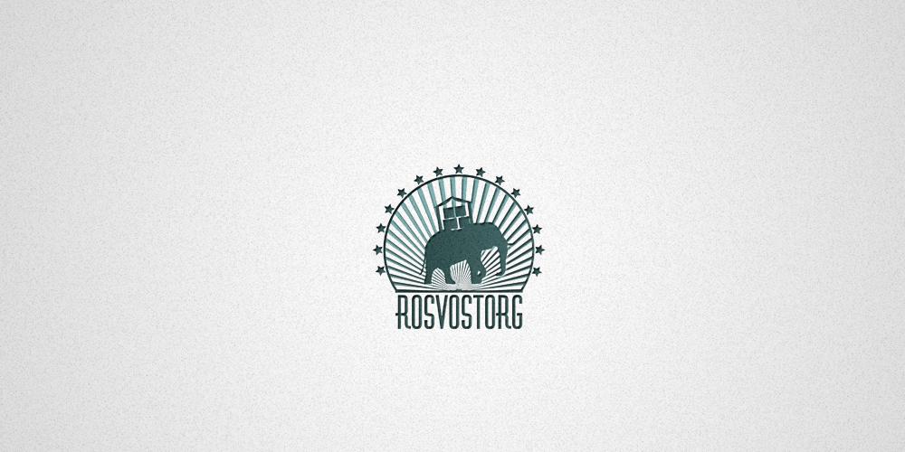 Логотип для компании Росвосторг. Интересные перспективы. фото f_4f8be062df08f.jpg