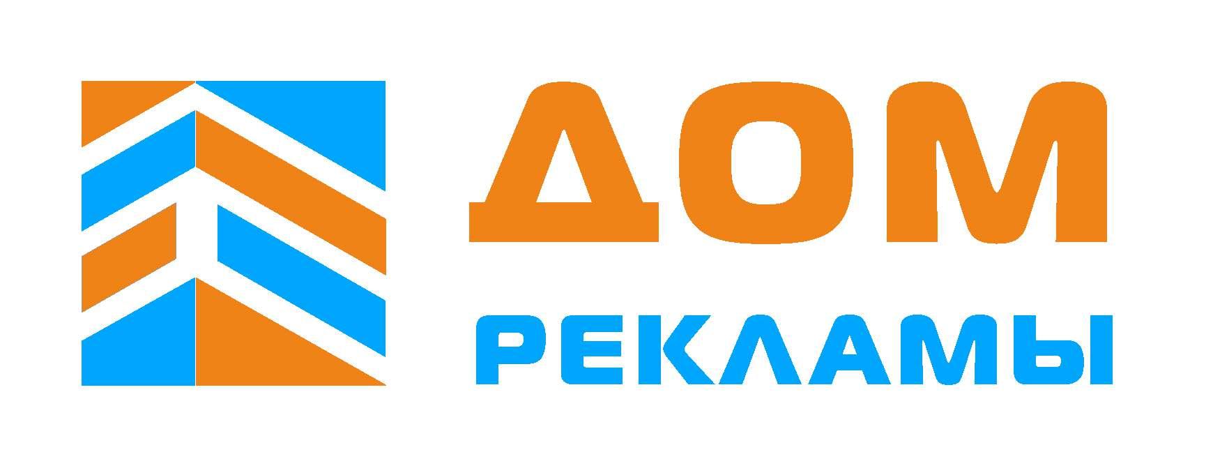 Дизайн логотипа рекламно-производственной компании фото f_0505edabc075b94c.jpg