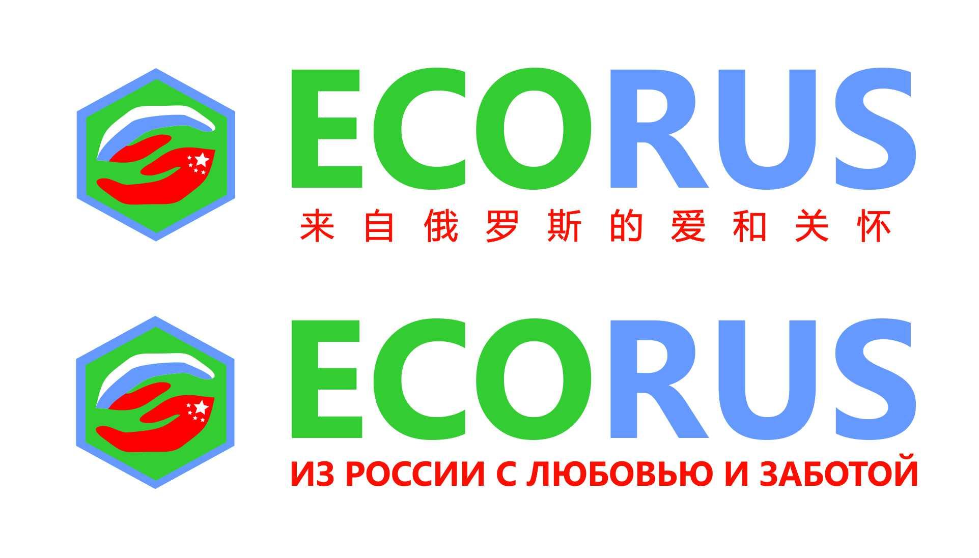 Логотип для поставщика продуктов питания из России в Китай фото f_1425eb87fb0a72ed.jpg
