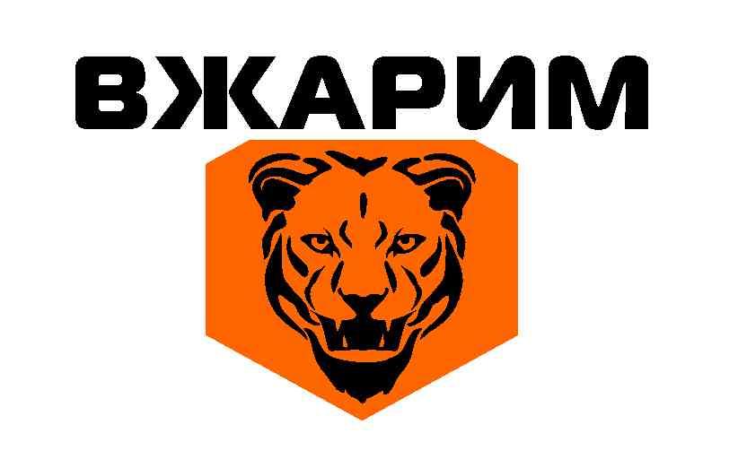 Требуется, разработка логотипа для крафт-кафе «ВЖАРИМ». фото f_2256008a7512bb8b.jpg