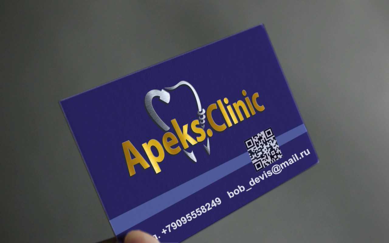Логотип для стоматологии фото f_2385c86cd95e1d22.jpg