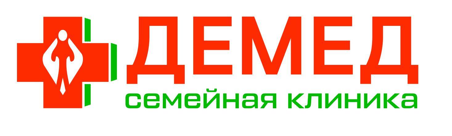 Логотип медицинского центра фото f_2575dc9cbea62703.jpg