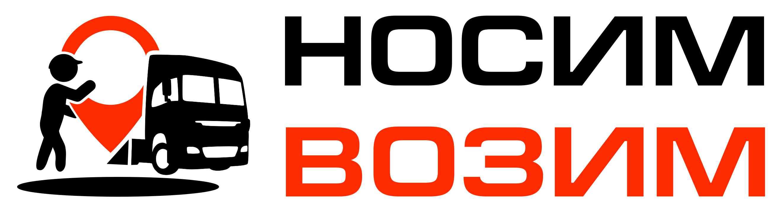 Логотип компании по перевозкам НосимВозим фото f_3715cf82e76215c6.jpg