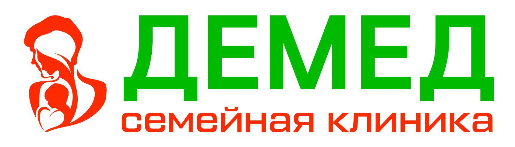 Логотип медицинского центра фото f_4105dc9cbdbc609e.jpg