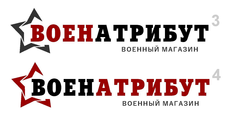 Разработка логотипа для компании военной тематики фото f_438601db6cf90dbc.jpg