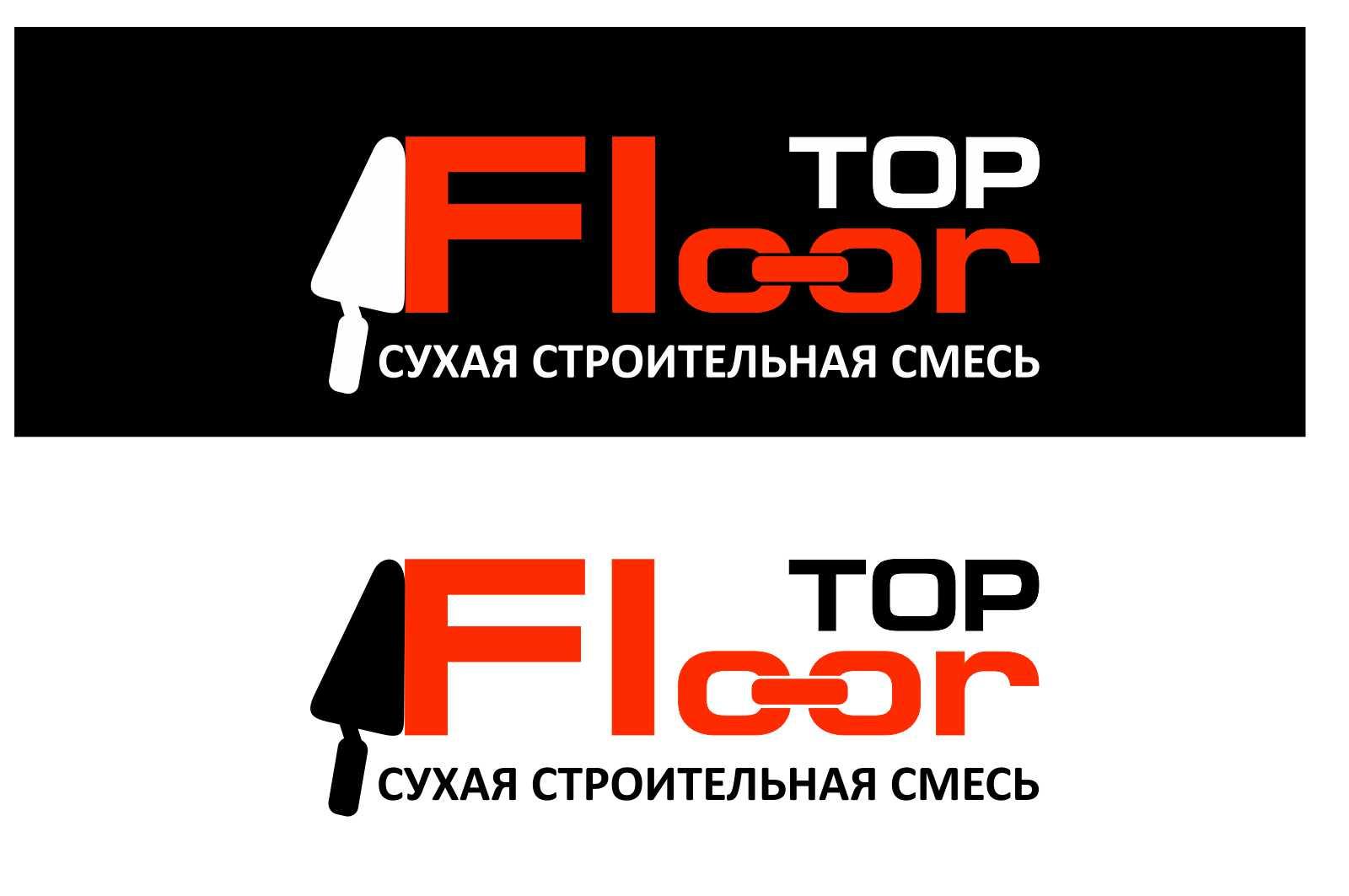 Разработка логотипа и дизайна на упаковку для сухой смеси фото f_4635d25deca06d44.jpg