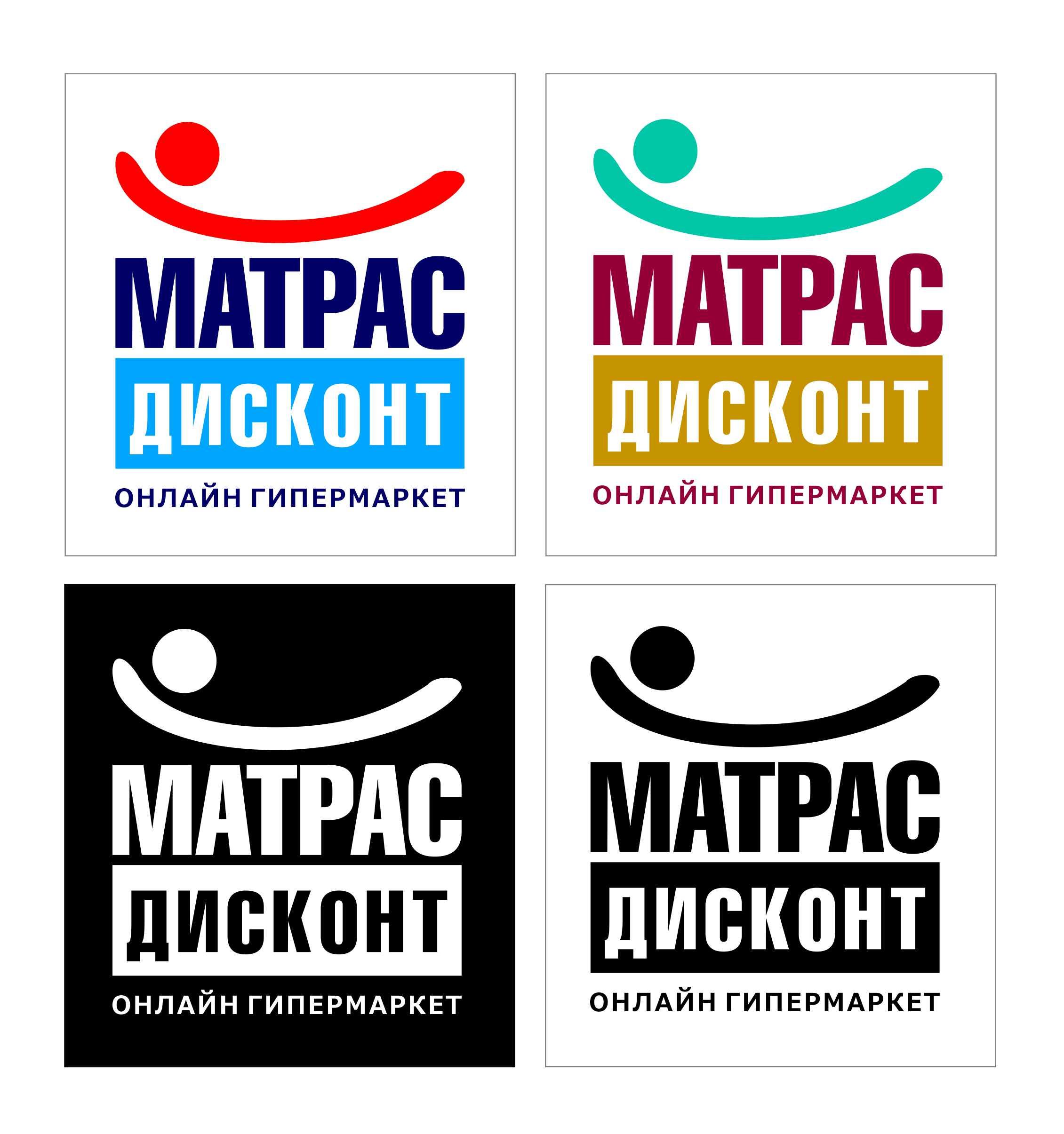 Логотип для ИМ матрасов фото f_5505c8671b797a74.jpg